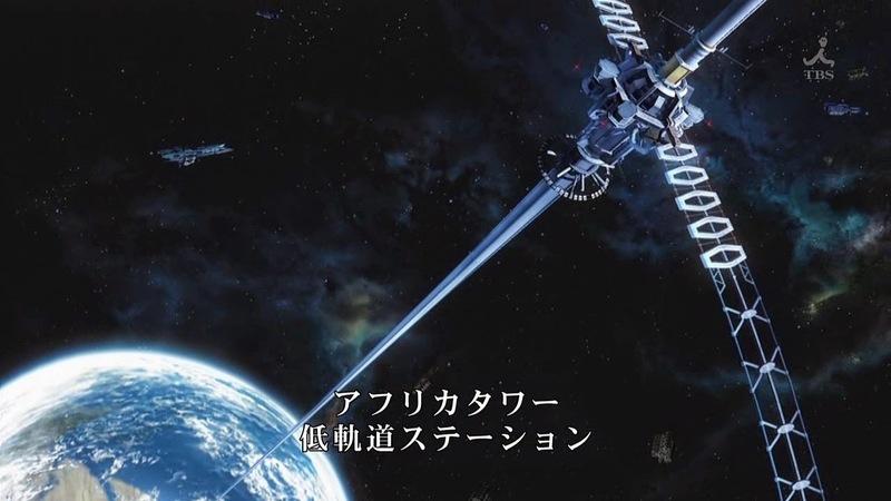 Japón prepara la primera prueba para un impresionante 'ascensor espacial'