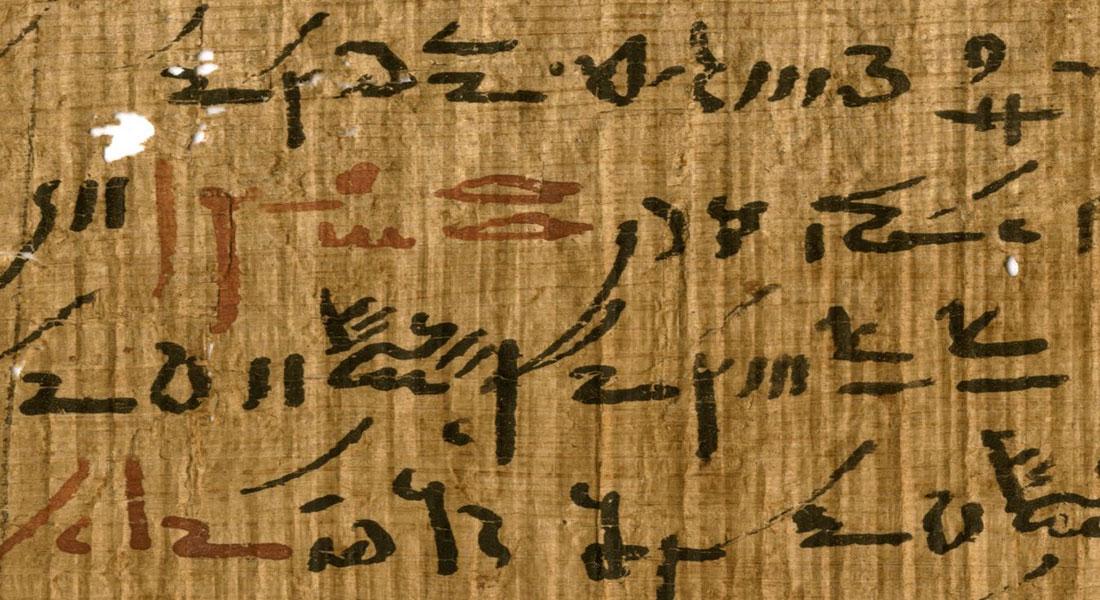 Científicos revelan los secretos de la antigua tinta egipcia ayudándose de la física