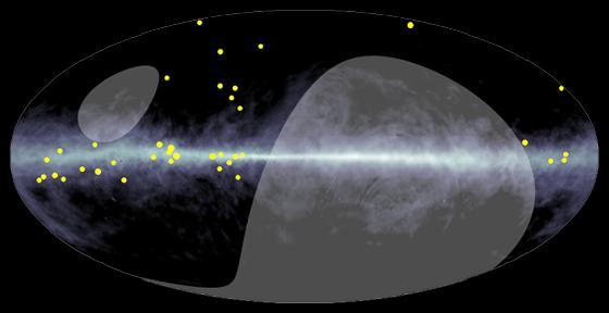 Científicos obtienen la primera evidencia de superaceleradores cósmicos en nuestra galaxia