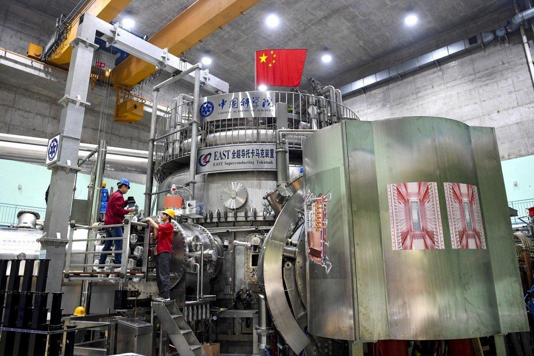 """China mantiene su """"sol artificial"""" durante más de 100 largos segundos"""