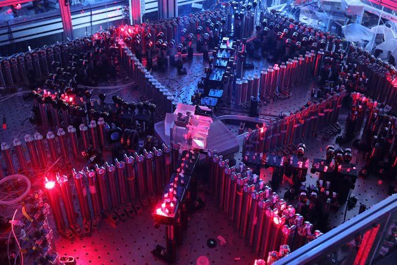 Supercomputadora china marca un nuevo hito en la supremacía cuántica